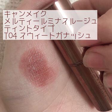 メルティールミナスルージュ(ティントタイプ)/キャンメイク/口紅を使ったクチコミ(2枚目)