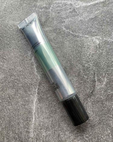 スキンカラーコントロールベース/KATE/化粧下地を使ったクチコミ(1枚目)