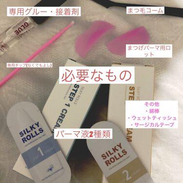 ラッシュケアエッセンス/キャンメイク/まつげ美容液を使ったクチコミ(3枚目)