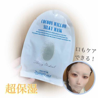 Cocoon Willow Silky Mask/23years old/シートマスク・パックを使ったクチコミ(1枚目)
