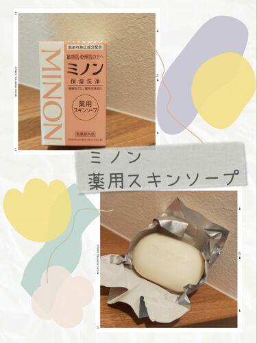 ミノン薬用スキンソープ/ミノン/洗顔石鹸を使ったクチコミ(1枚目)
