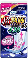 超熟睡ガード(R) 420