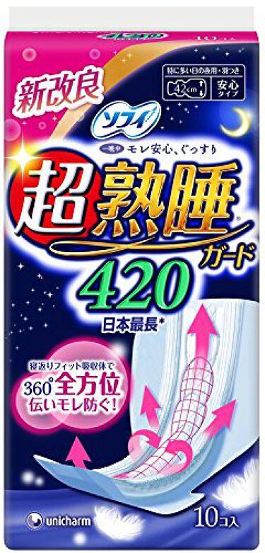 ソフィ 超熟睡 超熟睡ガード(R) 420