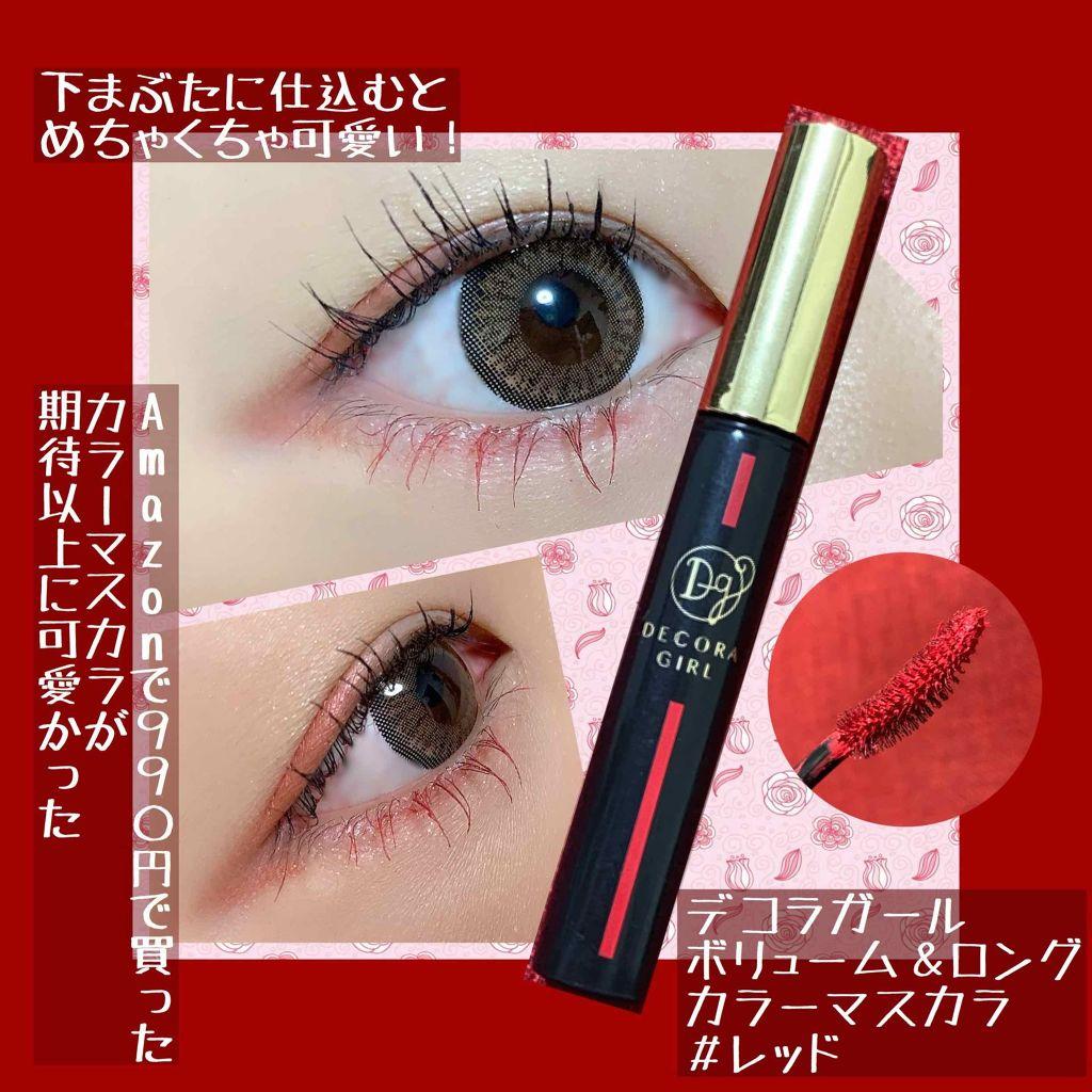 https://cdn.lipscosme.com/image/8f364be562c6b3bccc795c37-1567336758-thumb.png