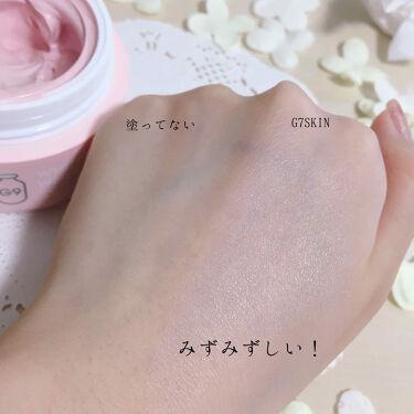 WHITE WHIPPING CREAM(ウユクリーム)/G9 SKIN/化粧下地を使ったクチコミ(5枚目)