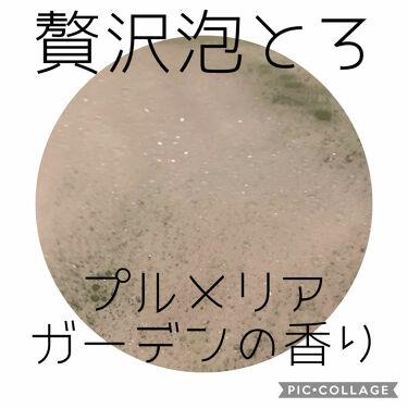贅沢泡とろ 入浴料 プルメリアガーデンの香り/お湯物語/入浴剤を使ったクチコミ(3枚目)
