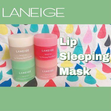 🌱だいず🌱(冬眠中)さんの「ラネージュ(韓国)Lip Sleeping Mask<リップケア・リップクリーム>」を含むクチコミ