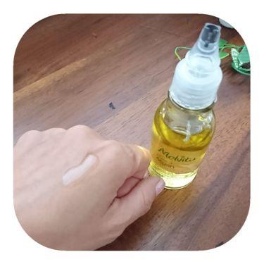 ビオオイル アルガンオイル/メルヴィータ/フェイスオイル・バームを使ったクチコミ(2枚目)