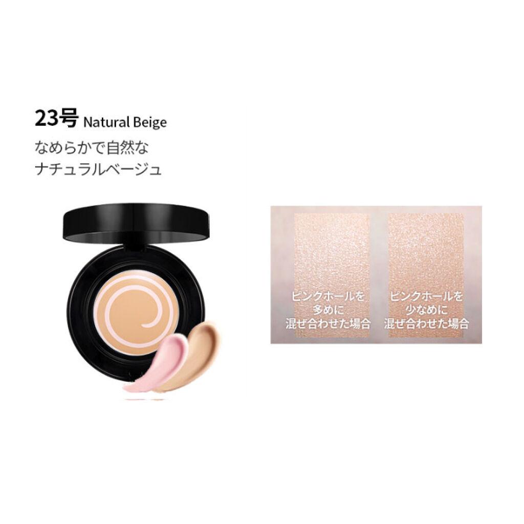 23号 Natural beige