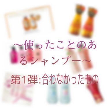 エクストラモイスト シャンプー/コンディショナー/TSUBAKI/シャンプー・コンディショナーを使ったクチコミ(1枚目)