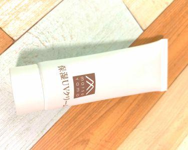 肌をうるおす保湿UVクリーム/松山油脂/日焼け止め(顔用)を使ったクチコミ(1枚目)