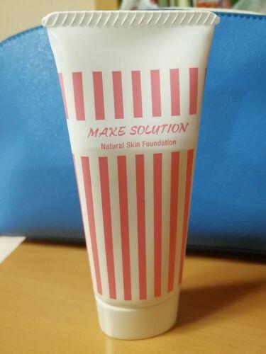 メークソリューション ナチュラルスキン ファンデーション/ビナ薬粧/クリーム・エマルジョンファンデーションを使ったクチコミ(1枚目)