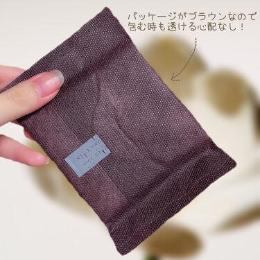 素肌のきもち超スリムシンプルデザイン/エリス/ナプキンを使ったクチコミ(3枚目)