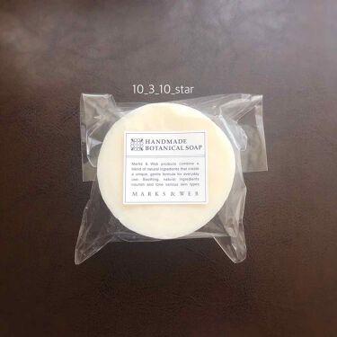 ハンドメイドボタニカルソープ  ミント/塩/MARKS&WEB/洗顔石鹸を使ったクチコミ(1枚目)