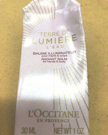 テール ド ルミエール/L'OCCITANE/ボディローション・ミルクを使ったクチコミ(1枚目)