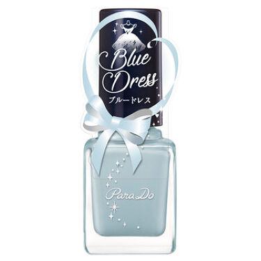 ミニネイル BL05 ブルードレス