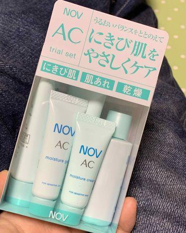 AC トライアルセット/NOV/トライアルキットを使ったクチコミ(1枚目)