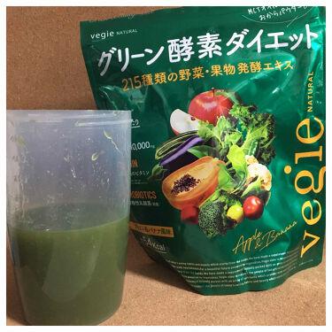 グリーン酵素ダイエット/vegie(ベジエ)/健康サプリメントを使ったクチコミ(1枚目)