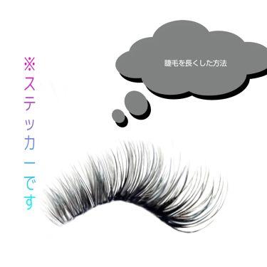 D濃密美容液 ローヤルゼリー/DAISO/美容液を使ったクチコミ(1枚目)
