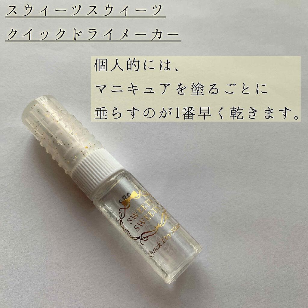 https://cdn.lipscosme.com/image/95edb6ea2aa5be6d9e64cee3-1600088851-thumb.png