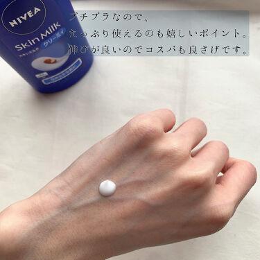 スキンミルク クリーミィ/ニベア/ボディミルクを使ったクチコミ(4枚目)