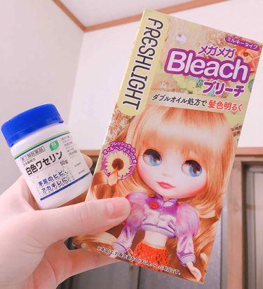 ルーシーさんの「健栄製薬白色ワセリン(医薬品)<その他>」を含むクチコミ