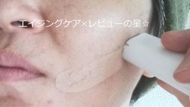 BBリキッドバー/マナラ/化粧下地を使ったクチコミ(2枚目)