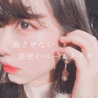 マットシフォン UVホワイトニングベースN/kiss/化粧下地 by Liii▷