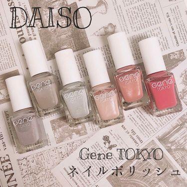 GENEネイル/DAISO/マニキュアを使ったクチコミ(1枚目)