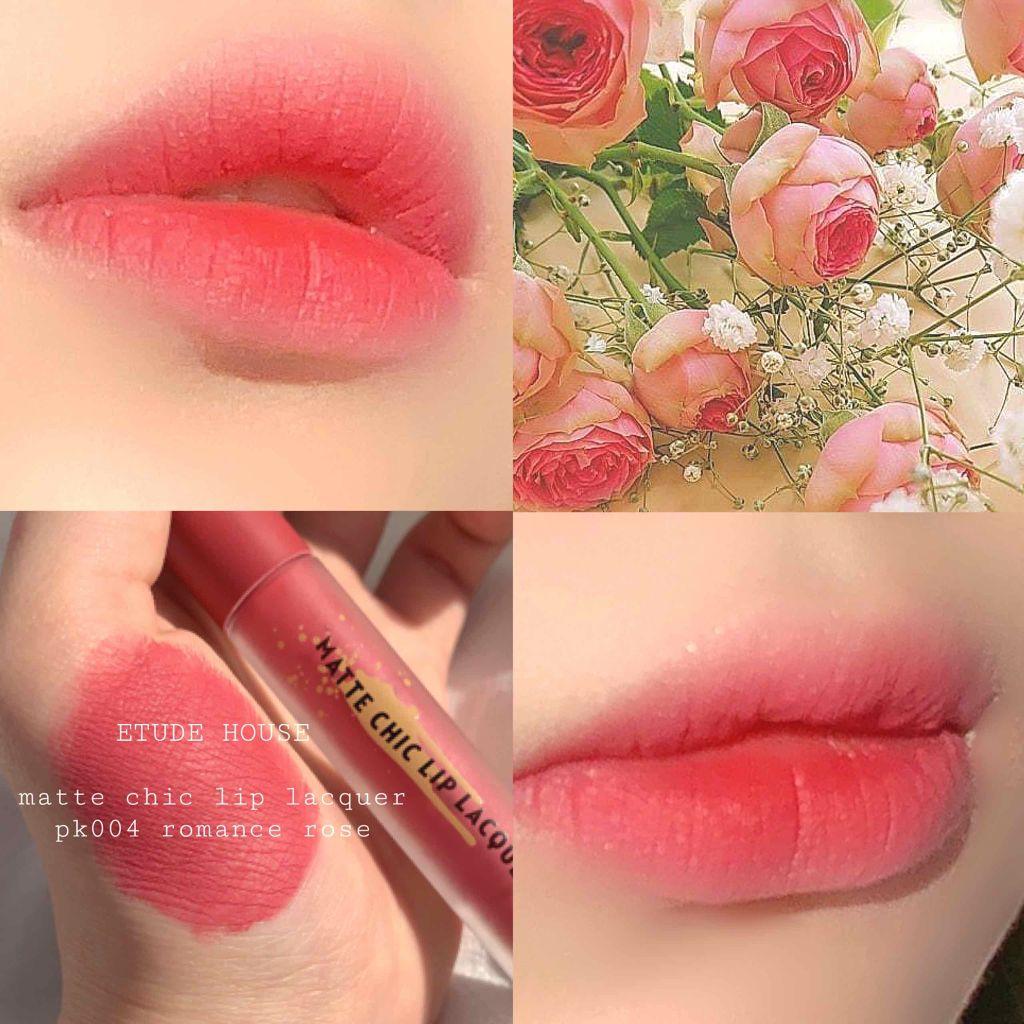 結局どの韓国リップをgetするのが正解?なりたい唇のイメージに合わせたリップ選び
