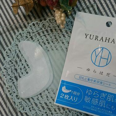 目もと集中美容液シート/YURAHADA(ゆらはだ)/シートマスク・パックを使ったクチコミ(1枚目)