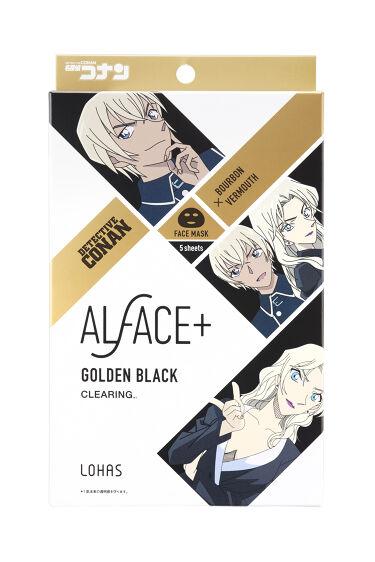 名探偵コナン×オルフェス 【バーボン&ベルモット】ゴールデンブラック ALFACE+