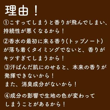 シャネル N°5 パルファム/CHANEL/香水(レディース)を使ったクチコミ(3枚目)