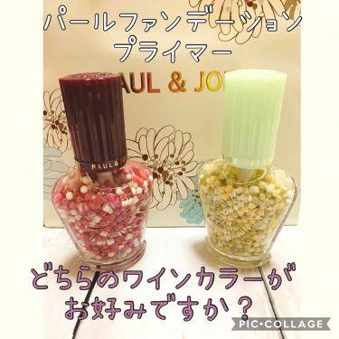 パール ファンデーション プライマー/PAUL & JOE BEAUTE/化粧下地 by ひろろん