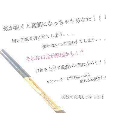 ダブルラインフェイカー/KATE/リキッドアイライナーを使ったクチコミ(1枚目)