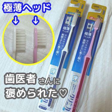 アドバンテージハブラシ/クリニカ/歯ブラシ・デンタルフロスを使ったクチコミ(1枚目)