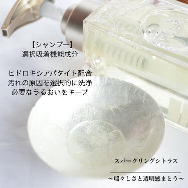 プルント モイストリッチ美容液シャンプー/モイストリッチリペア美容液トリートメント/Purunt./シャンプー・コンディショナーを使ったクチコミ(3枚目)