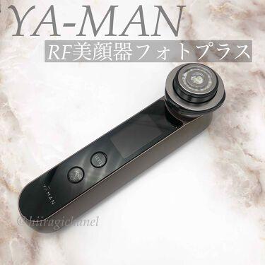 RFボーテ フォトPLUS/ヤーマン/スキンケア美容家電を使ったクチコミ(1枚目)