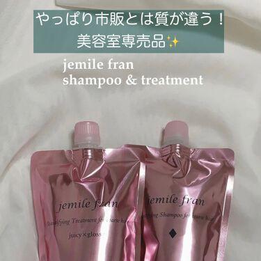 【画像付きクチコミ】【日本人の為のヘア用品を開発している、日本のメーカー♡】ミルボンさんのブランド、ジェミールフラン🩰シャンプー(♦︎普通〜硬毛傾向)トリートメント(うるツヤ)今回はオージュア買えなかったからネットでジェミールフランかってみたオ...