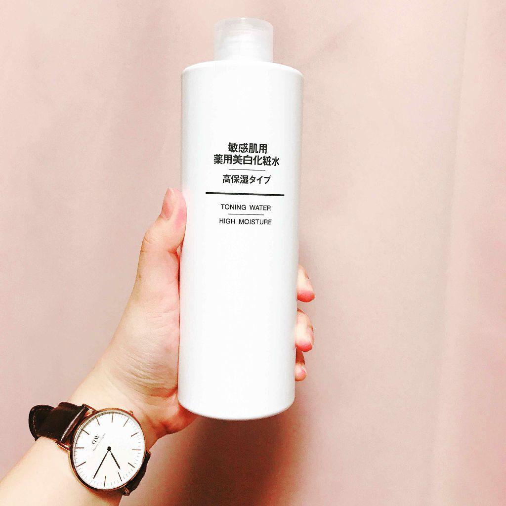 敏感肌用薬用美白化粧水・高保湿タイプ(携帯用)