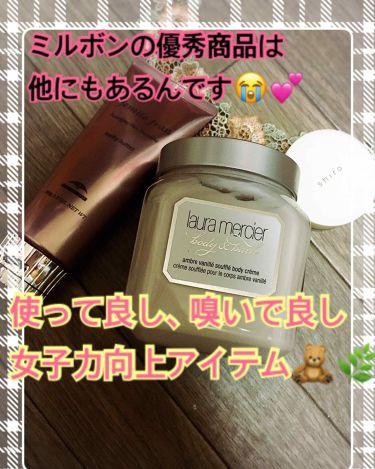 りりちぇさんの「shiro (シロ)練り香水 サボン<香水(その他)>」を含むクチコミ