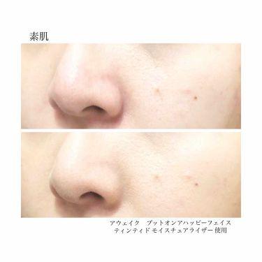 Put On A Happy Face tinted moisturizer/アウェイク/化粧下地を使ったクチコミ(4枚目)