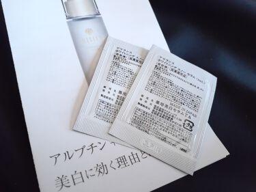ホワイトニングスノー セラム/ドクターソワ/美容液を使ったクチコミ(2枚目)