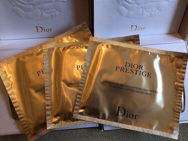 プレステージ ラキュール/Dior/スキンケアキットを使ったクチコミ(3枚目)