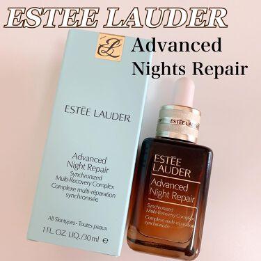 アドバンス ナイト リペア SMR コンプレックス/ESTEE LAUDER/美容液を使ったクチコミ(1枚目)