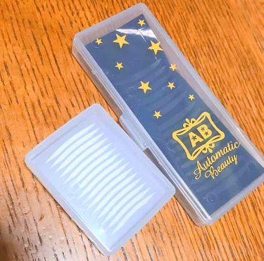 ワンダーアイリッドテープ Extra/D-UP/二重まぶた用アイテムを使ったクチコミ(4枚目)