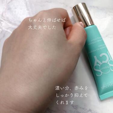フィックス メイクアップ/CLARINS/ミスト状化粧水を使ったクチコミ(7枚目)