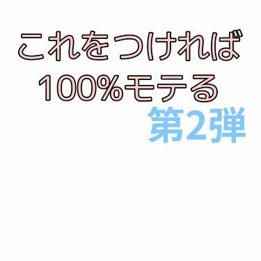 パフュームスティック /ヴァシリーサ/香水(その他)を使ったクチコミ(1枚目)