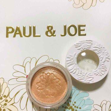 スパークリング アイカラー/PAUL & JOE BEAUTE/パウダーアイシャドウを使ったクチコミ(2枚目)