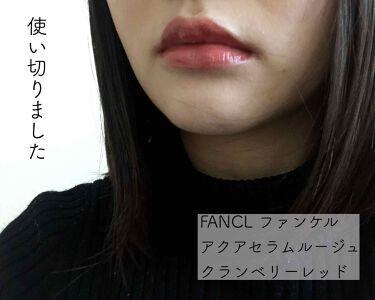 春限定メイク アクアセラムルージュ/ファンケル/口紅を使ったクチコミ(1枚目)